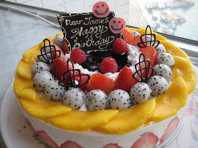 fruit cake decoration ideas / cakes - Juxtapost