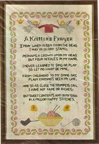 A Knitter's Prayer