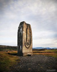 Roadside monument in Iceland. photo by Beers & Beans