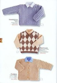 Cardigan �€œPrele�€ « Knits4Kids free knit pattern