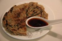 Another Healthy Hack: Egg Scallion Pancakes