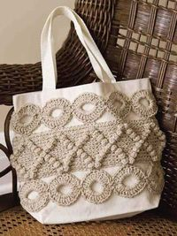 Textured Tote Crochet Pattern