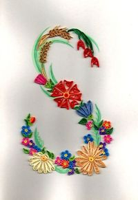 quilled S